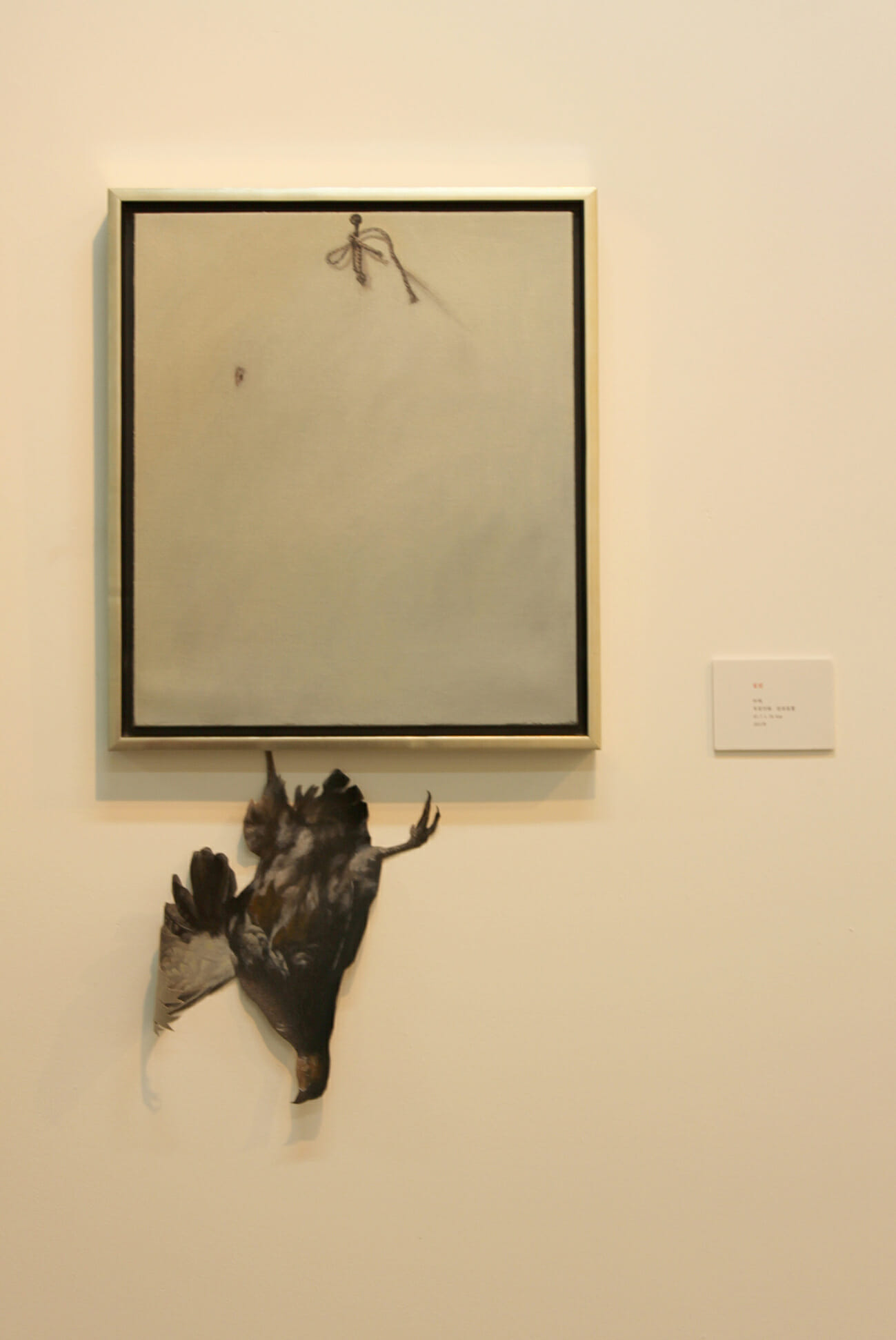 Reformation @ White Rabbit Gallery