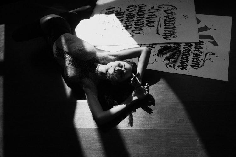 Pokras_Lampas_Calligraphy_beautifulbizarre_10