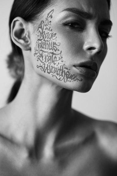 Pokras_Lampas_Calligraphy_beautifulbizarre_14