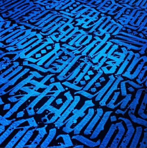 Pokras_Lampas_Calligraphy_beautifulbizarre_2