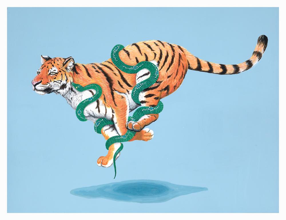 tigernewweb