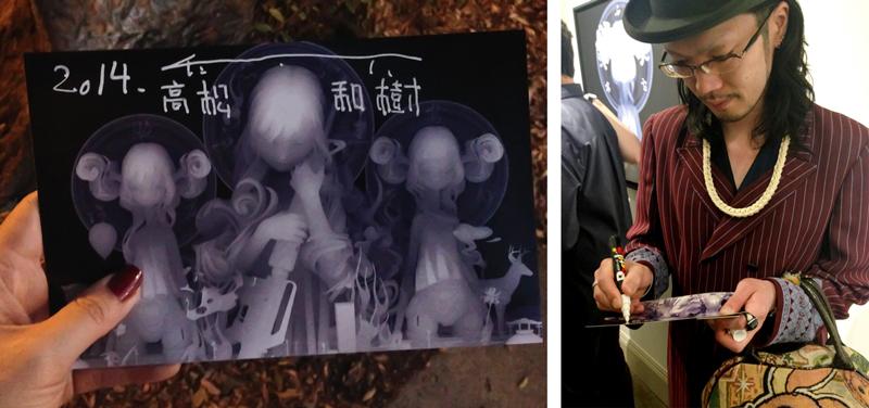 kazuki takamatsu at corey helford gallery june 2014 exhibition reception party autograph