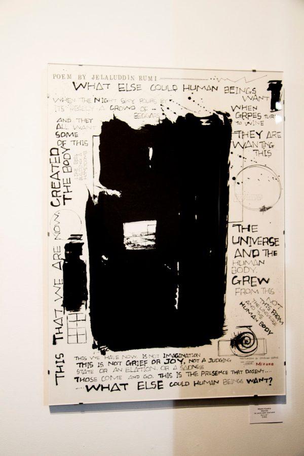 Mizuho Koyama, Bleicher Gallery, Grayscale Wonderland
