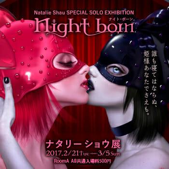 Natalie Shau: Night Born @ Vanilla Gallery - via beautiful.bizarre