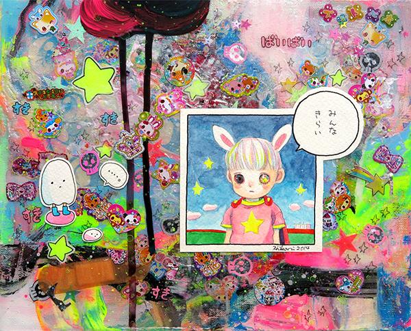 HikariShimoda_beautifulbizarre_009