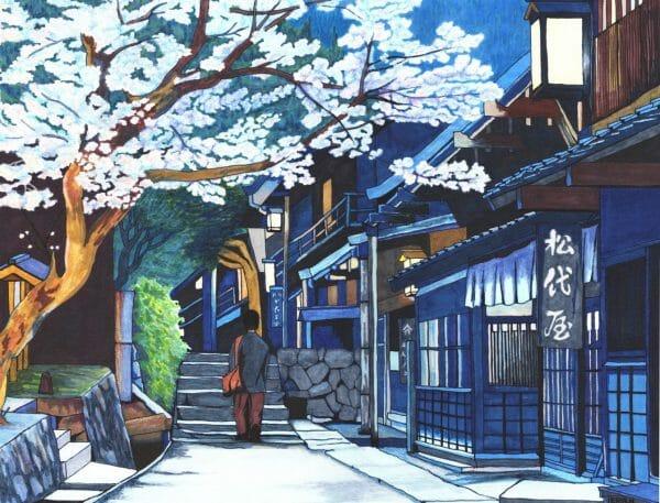 erin nicholls under the cherry blossoms