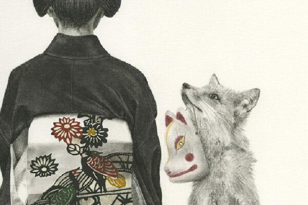 Stephanie Inagaki fox kimono mask drawing